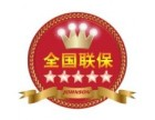 欢迎访问湛江斯麦格冰箱官方网站各点售后服务咨询电话