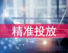 深圳公司竞价服务托管-公司竞价服务托管找立众竞价托管