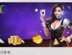 长乐快六网络游戏怎么加盟