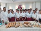 合肥芜湖烘焙学习学校
