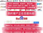 好消息孟村回族自治县想做贷款的联系