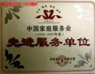 北京 华帝热水器售后维修,华帝热水器维修电话,华帝热水器公司