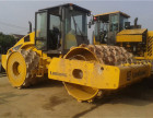 郑州出售八九成新20吨22吨26吨压路机