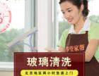 天津开荒清洗保洁公司