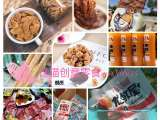 东莞零食代理直销怎么做锦州