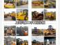 北京二手壓路機市場 推土機 裝載機 挖掘機 叉車