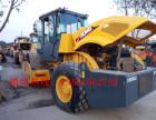 贵阳出售二手原版徐工20吨22吨26吨震动压路机