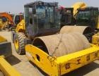 广安出售八九成新20吨22吨26吨压路机