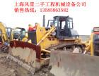 惠州二手推土机