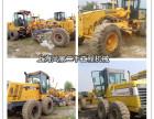 重慶個人二手推土機 裝載機 振動壓路機 平地機 挖掘機出售