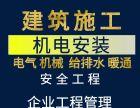 惠州二手3吨 5吨铲车出售,个人二手装载机出售