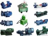 天津水泵维修公司,电机维修电话