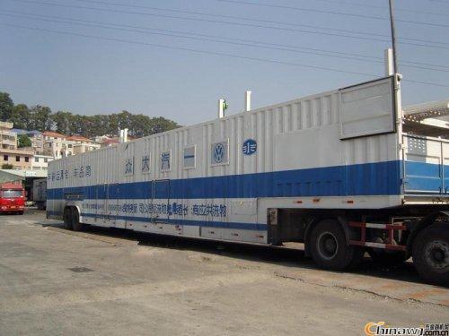 北京到湘潭回程车60358897