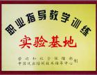 全国售后)上海BELLSIRO热水器(各中心售后服务热线是多