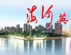 天津河东区人才引进社保服务中心