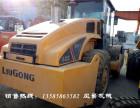 宜昌二手压路机价格 徐工柳工牌22吨20吨压路机