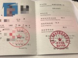 滨海新区设备点检员高级资格证取证
