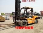 二手合力 杭州1-10吨叉车急转让