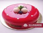 安庆西点蛋糕面包咖啡翻糖甜品烘焙培训短期速成班