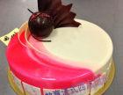 嘉兴专业蛋糕培训班-西点培训学费 酷德烘焙培训课程多久