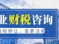 天津河东区超市安防摄像系统价格?欢迎咨询+免费方案