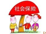 天津如何办理天津引进人才