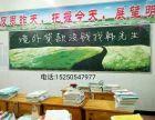 好消息汉阴县想做贷款的联系