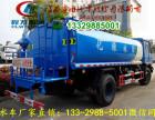 台州洒水车 拉水车 喷洒车 消防洒水车 公司