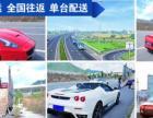 北京汽车零部件物流