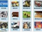 北京到漯河物流专线