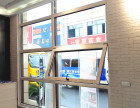 天津河西区断桥铝木复合门窗