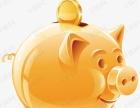 红利金融靠谱吗安全吗?是骗子吗?