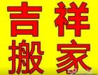 天津搬家公司一次多少钱