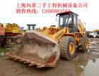 沧州二手50装载机交易市场(报价)
