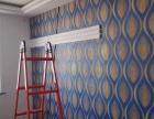 天津南开区贴壁纸需要注意什么+质量保障/免费测尺
