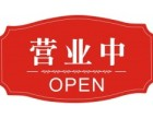 欢迎进入-!徐州厨之宝热水器-(各中心) 售后服务总部电话