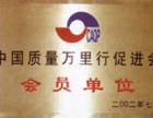 燕郊到柳州货运公司80252281