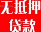天津如何办理汽车抵押贷款
