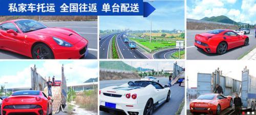 北京到银川货运公司13121383798