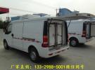益阳冷藏车 冷冻车 保鲜车 疫苗运输车销售商面议