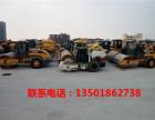 克孜勒苏二手装载机市场,50 30二手装载机(全国包送)