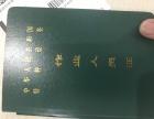 天津天津叉车 电梯 起重 锅炉 压力容器 水处理证
