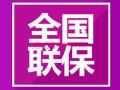 欢迎访问(湛江海尔电视机官方网站)各点售后服务咨询电话