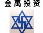 天津北辰汽车抵押贷款企业