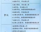 北京到吉安物流公司60358897