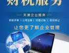 西青保洁开荒多少钱 服务西青区及周边