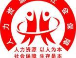 天津办理4050人群社保街道需要什么材料