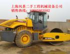 苏州二手20 22吨 26吨压路机个人出售 有详图