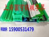 厂家专业生产塑料垫条 尼龙垫板 耐磨条