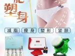 吉妍皙自助美業 市面火爆項目免費直送平臺